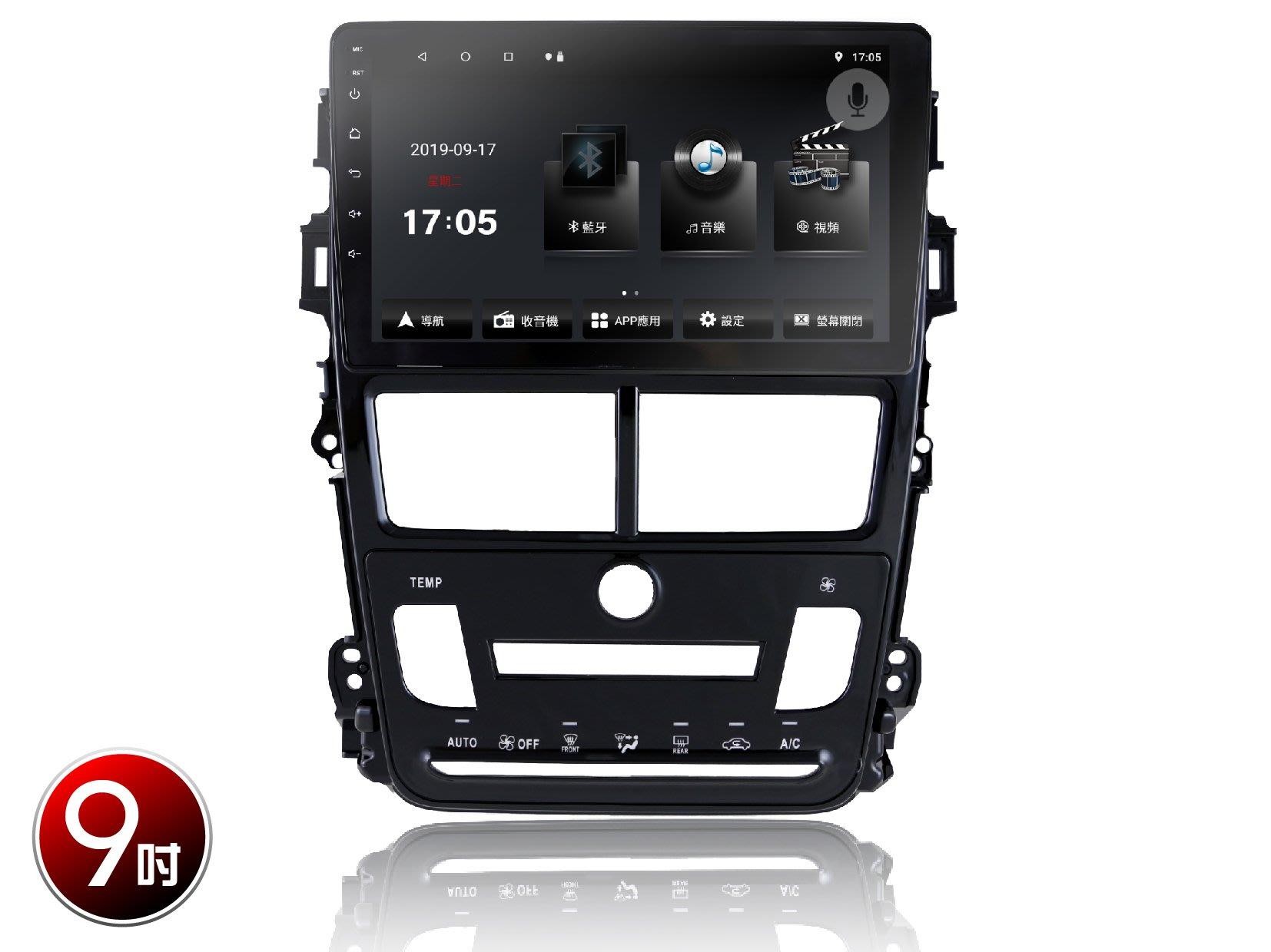 【全昇音響 】18VIOS自動空調款 V33 專用機 八核心 一年商品保固,台灣電檢合格商品 G+G雙層鋼化玻璃