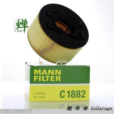 德國MANN C1882 BMW E46 316i 318i N42 1.8L 1.9L 2.0L 空氣濾芯 空氣芯飛鳥和蟬F3