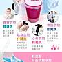 二合一單槽4.0公斤迷你洗衣機~附脫水桶+洗鞋棒~經典品牌EDISON愛迪生~可拆式脫水筒~仿手型立體洗滌