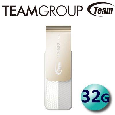 含稅 終保 Team 十銓 32G 32GB C143 USB3.2 旋轉 隨身碟