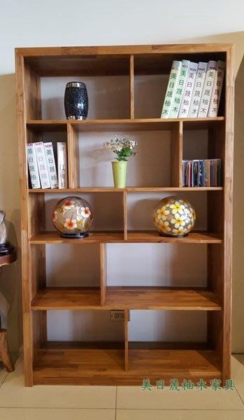 【美日晟柚木】BS 23多元柚木書櫃 展示櫃 隔間櫃 飾品櫃 邊櫃 100%全原木 .歡迎訂做尺寸