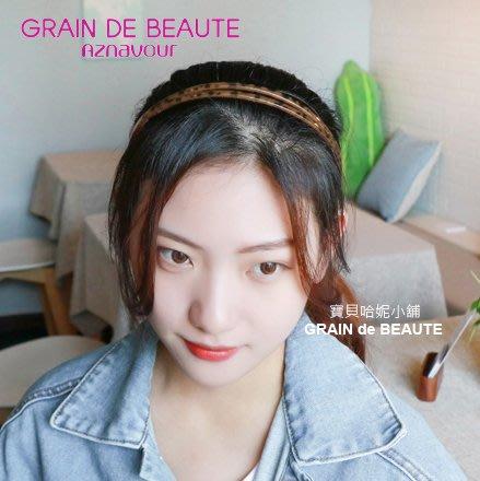 BHJ604-法國品牌Grain de Beaute 簡約豹紋髮圈 髮箍【韓國製】Aznavour