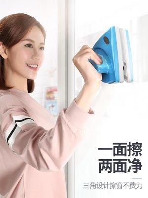 窗刷 擦玻璃器雙層中空雙面擦窗戶神器高樓清潔清洗工具家用刷刮搽強磁XMSH13169