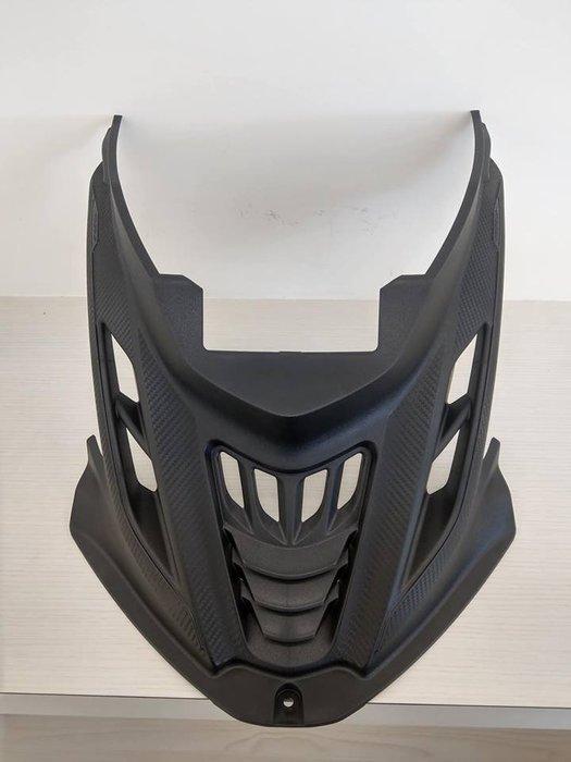 駿馬車業 貨運寄送免運費或含裝  KOSO 引擎導風胸蓋 造型前胸蓋 適用車種:YAMAHA 5代勁戰 碳纖維壓花