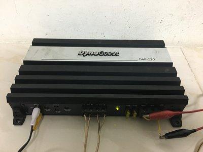 DYNAQUEST DAP 220 汽車擴大機 2聲道Stereo Power Amplifier 2*150W