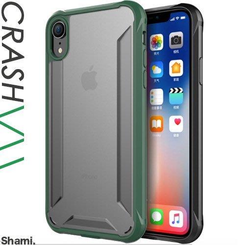 【軍工防摔殼】iPhone X XS MAX XR 7 8 Plus 保護殼 軟殼手機殼【PH794】LIKGUS