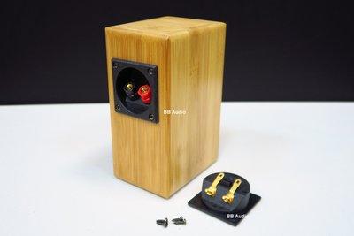 全新 喇叭接線端子盒/香蕉插/純銅接點(5公分開孔)一個價