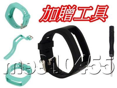 佳明 Vivosmart HR 替換錶帶 腕帶 硅膠錶帶 Garmin 智能手環腕帶 智能錶帶 另有現貨黑色優惠賣場