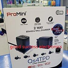 ProMini Qs4TPD 45W PD 旅行充電器 全新香港行貨 原廠1年保養