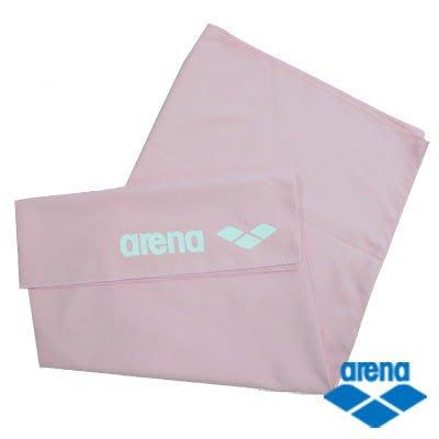 ~BB泳裝~ arena 運動 游泳專用吸水巾 大浴巾 ATOWEL001
