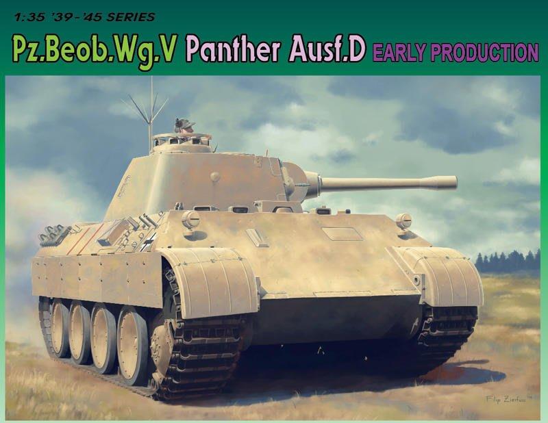 [五星上將] Dragon1/35德軍Pz.Beob.Wg.V Ausf.D Early Producti[代工客製化]