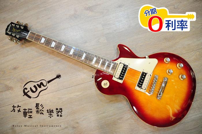 『放輕鬆樂器』全館免運費 2020年全新款 EPIPHONE Les Paul Classic 系列 櫻桃漸層 電吉他