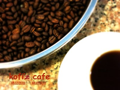 [kofiz cafe]哥倫比亞 模範生Narino Reversal Del Patron 半磅(210g~220g)