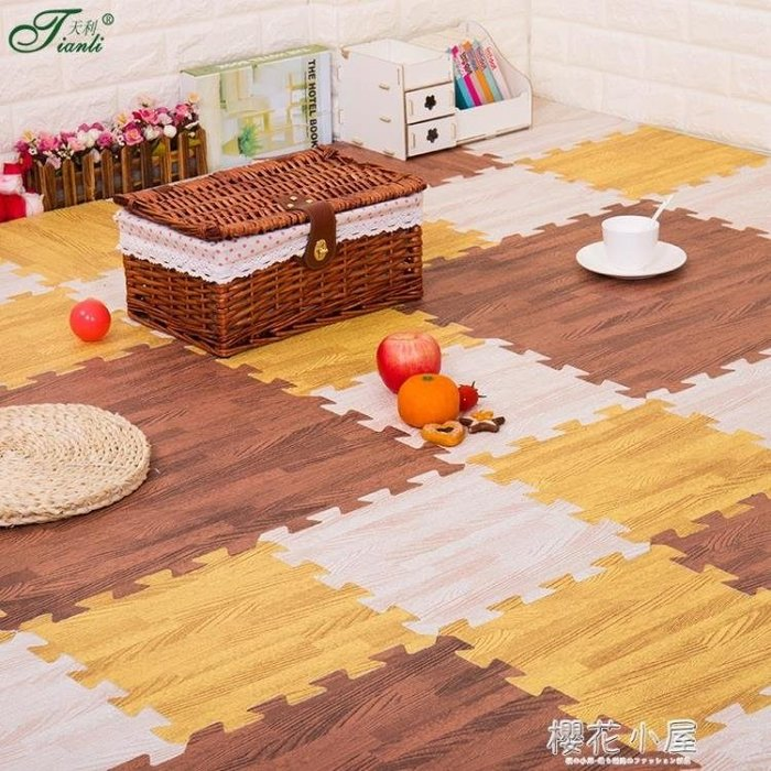 臥室泡沫地墊加厚拼接地板墊子客廳兒童爬行墊木紋拼圖爬爬墊