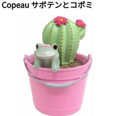 萌貓小店 日本直送- Copeau 精品擺設Copeau サボテンとコポミ