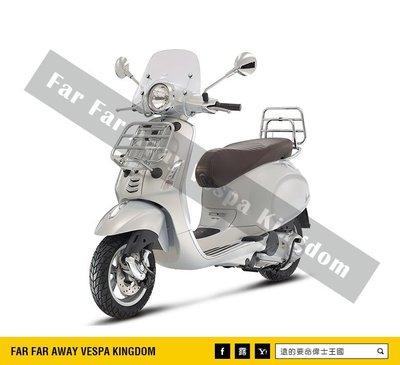 遠的要命偉士王國 Vespa PIAGGIO 春天/衝刺 原廠 棕色 touring 座椅 坐墊 椅墊 無/有 鑰匙孔