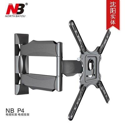 全館折扣 P432-55寸纖薄可調節伸縮傾仰旋轉支架搖臂平板電視顯示器掛架 igo