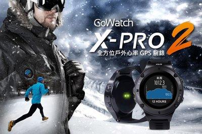 GOLIFE GoWatch X-PRO 2 全方位戶外心率 GPS 腕錶