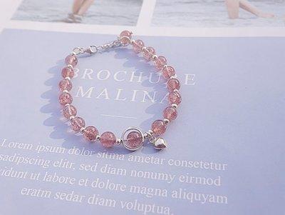 含開光【草莓晶◎純銀手鍊】925純銀草莓晶手鍊 招桃花|守護愛情