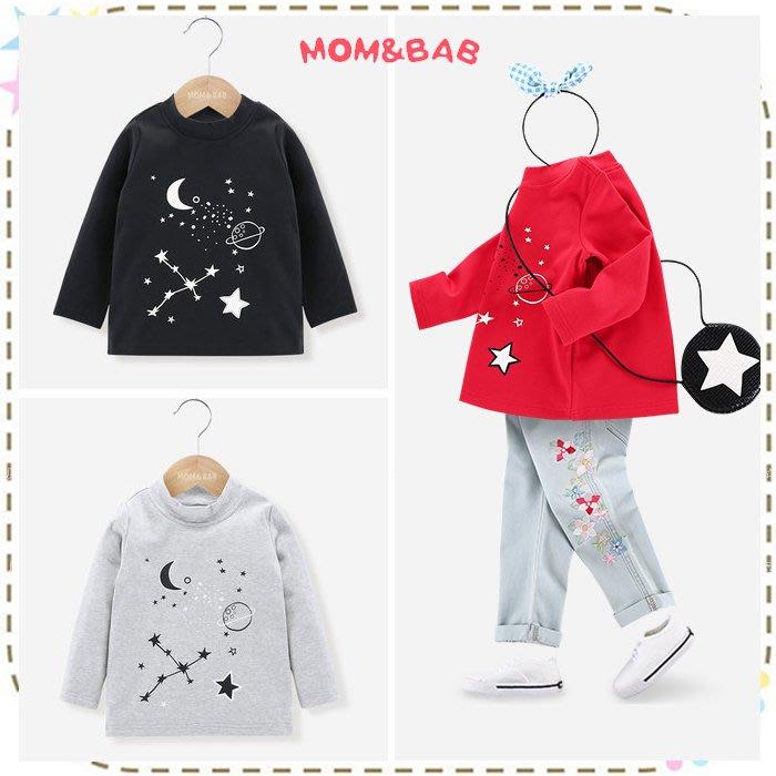 貝克比比屋☆優質 mom and bab 柔軟純棉 星星宇宙立領長袖上衣/內搭上衣*24m、3T、4T、5T、6T、7T