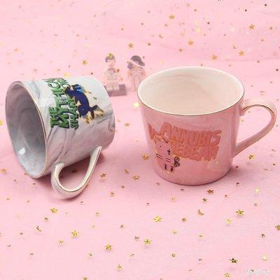 陶瓷杯 馬克杯薩刻漸變陶瓷情侶款杯子精致金邊牛奶咖啡杯 BF8179