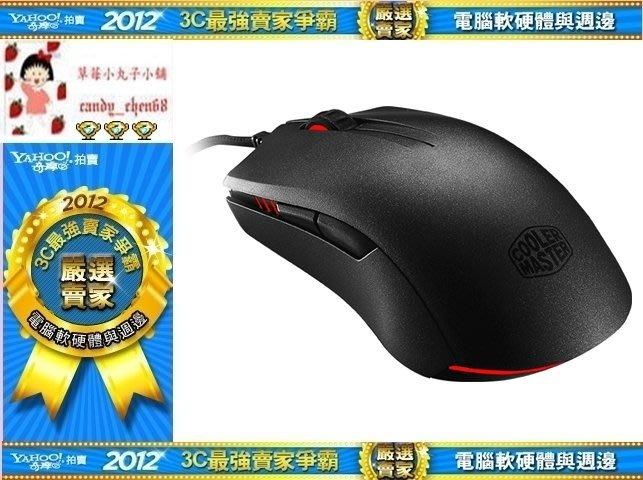 【35年連鎖老店】CM MASTERMOUSE PRO L 個性化電竸光學滑鼠有發票/2年保固