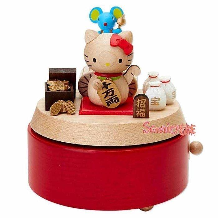 《東京家族》日本Hello kitty  招財貓 木製旋轉音樂盒