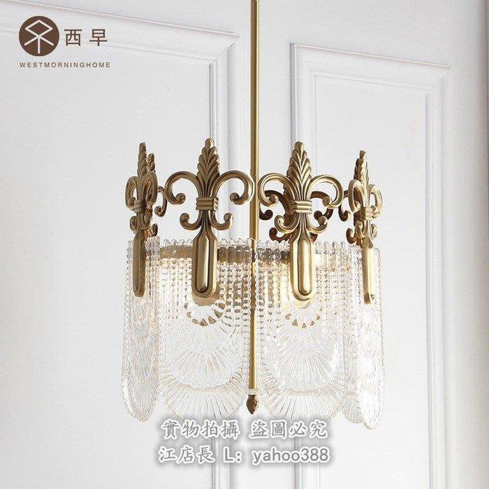 {名揚名燈}中世紀後現代法式風全銅吊燈 北歐玄關過道衣帽間臥室燈
