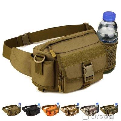 腰包男士戶外多功能包登山大容量運動水壺腰包