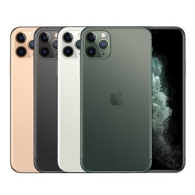 Apple iPhone 11 Pro Max 64G (空機)全新未拆封原廠公司貨XS MAX XR IX I8+