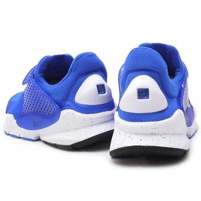 NIKE SOCK DART SE 潑墨 藍白 襪套 OREO 藤原浩 平民版 鞋 833124-401 慢跑潮流 台北市