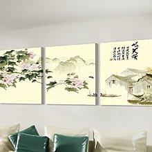 【厚2.5cm】床頭風景-客廳現代簡約裝飾畫無框畫【190114_107】【70*70cm】1套價