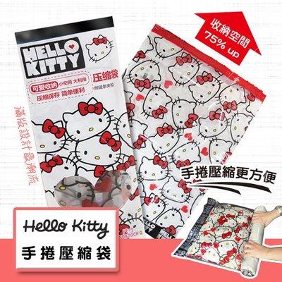 【鉛筆巴士】現貨! kitty貓收納袋100*80 凱蒂貓 防水手卷真空壓縮袋 旅行收納袋 卷壓式手壓衣物K160624