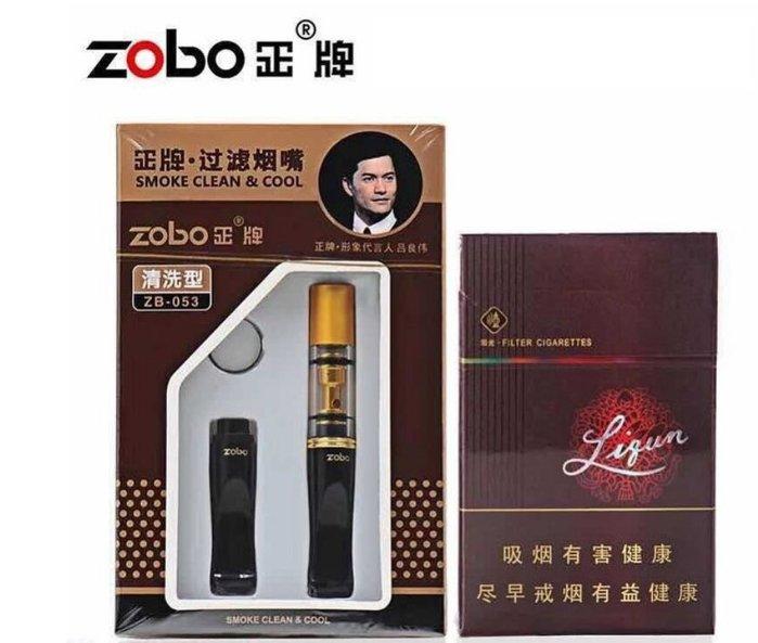 ?【Triple6】ZOBO循環型 可清洗 雙重過濾煙嘴 香菸濾嘴 可重覆 Tar Filter