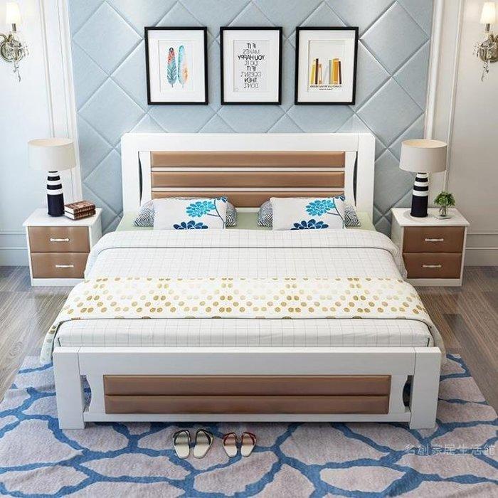 簡約現代韓式實木床主臥1.8米雙人床1.5米單人床經濟型小戶型婚床WY 尾牙