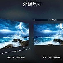 《三禾影》PHILIPS 飛利浦 65PUH8225 4K HDR 液晶電視 安卓9.0【另有65PUH7374】