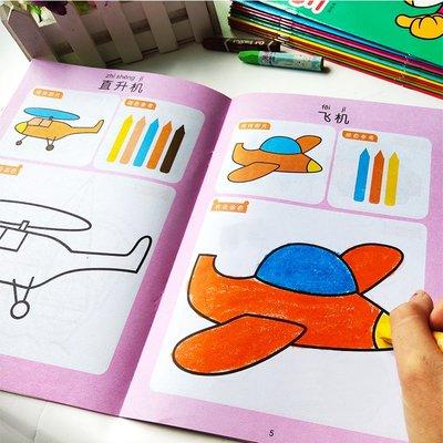 千夢貨鋪-幼兒園兒童涂鴉畫繪畫冊3-6...