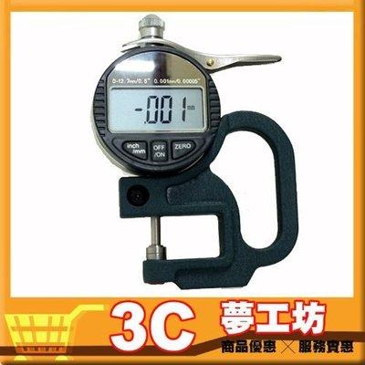 【3C夢工坊】測厚規 測厚儀 厚度計 ...