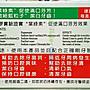 ※路易斯姊妹※【3盒免運優惠賣場】木崧 齒立白 特效美齒牙粉 70g/盒