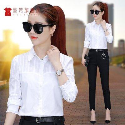 ZIHOPE 襯衫 白襯衫女長袖春裝新款韓版加絨加厚純棉職業秋冬季打底上衣寸ZI812