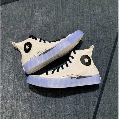 Black Ice Not A x Converse Chuck 白黑 高筒 休閒鞋  169468C