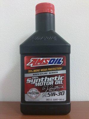 〝機油便利站〞『公司貨』【AMSOIL】『ASL』5W30/5W-30 頂級全合成機油