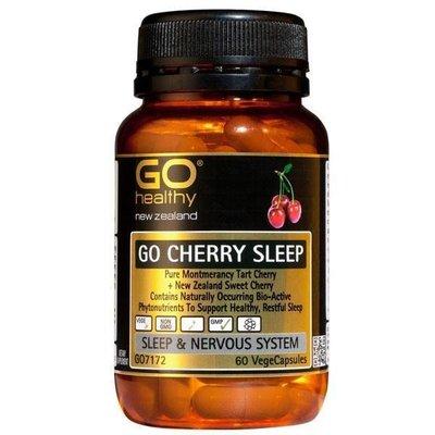 紐西蘭 高之源 櫻桃片 60粒 Go Healthy Cherry sleep 熱銷推薦 睡眠