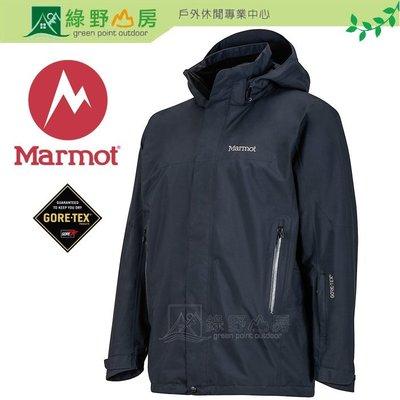 綠野山房》Marmot 美國 男 Palisades GTX 防水保暖外套 兩件式外套 羽絨外套 黑 31500