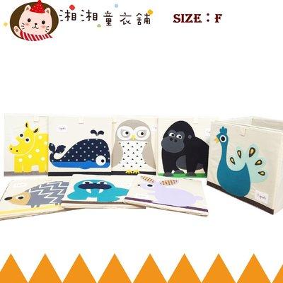 湘湘童裝童衣舖【G0641】兒童玩具收納箱 寶寶卡通可折疊整理箱 嬰兒衣服儲物盒 長33*寬33*高33CM