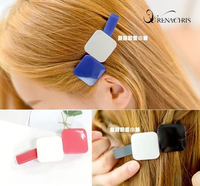 BHI1357-法國品牌RenaChris 漂亮雙色方塊髮夾 彈簧夾【韓國製】