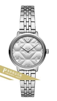 雅格時尚精品代購EMPORIO ARMANI 阿曼尼手錶AR11169 經典義式風格簡約腕錶 手錶