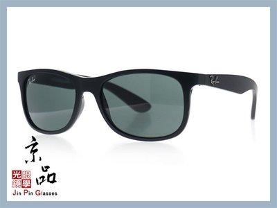 【RAYBAN】RJ9062S 7013/71 外霧內亮黑框 墨綠色鏡片兒童款 太陽眼鏡 旭日公司貨 JPG 京品眼鏡
