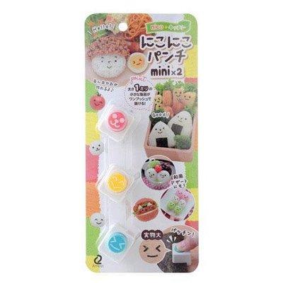【東京速購】日本 Arnest nico 可愛 飯糰 海苔 壓模器 三入組