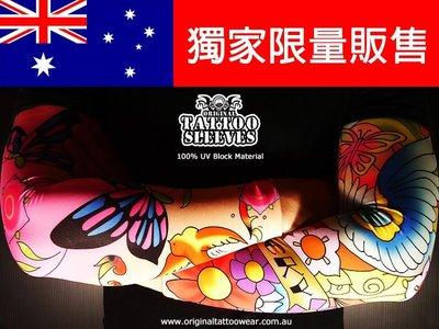 100%澳洲製 澳洲原創刺青袖套 10...